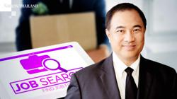 Thai Chamber of Commerce to launch app to help job seekers