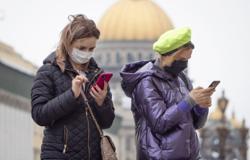 Money tree? Data reward apps court coronavirus-hit users