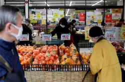 Japan's core consumer prices fall for first time in 3 years