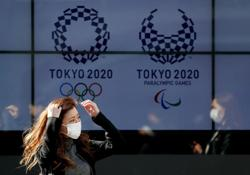 IOC: We expect a