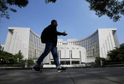Chinese banks could post flat or falling profits in 2020-PBOC article