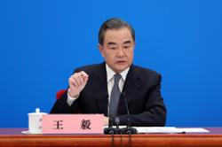 Highlights of press conference on China's foreign policy and diplomatic relations