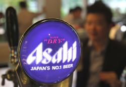 Asahi to borrow US$11b for purchase of AB InBev's Australia unit