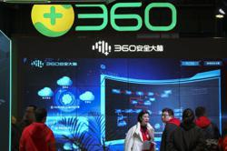 Chinese tech giant criticises US for 'politicising business'