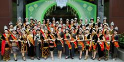 Online petition created to get 2020 Unduk Ngadau pageant cancelled