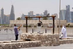 Covid-19: Qatar tracing app flaw exposed one million users' data, says Amnesty