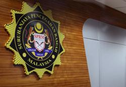 MACC's Twitter account down due to technical issues