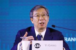 PBoC: China to strengthen policy, lower lending rates