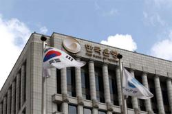 South Korea seen cutting rates as exports extend slump