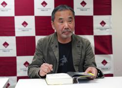 Author Haruki Murakami deejays 'Stay Home' radio show to lift spirits