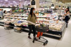 Japan's Aeon reopens shopping centres