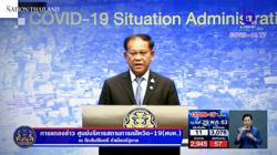 Only one new Covid-19 case in Thailand; govt reduce curfew times
