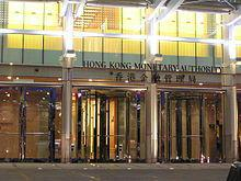 Hong Kong Monetary Authority capable of maintaining monetary, financial stability