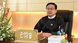 Myanmar parliament rejects proposal to oust parliament speaker from duty