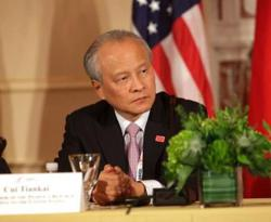 China's US envoy: New security law will make HK a safer place