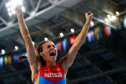 On this day: Born June 3, 1982 - Yelena Isinbayeva, Russian pole vaulter