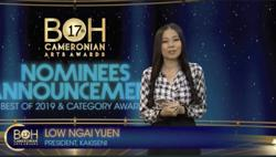 Cammies 2020 adapts to the times, with online awards show on July 2