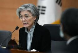 South Korea expresses deep regret to Japan over export curbs