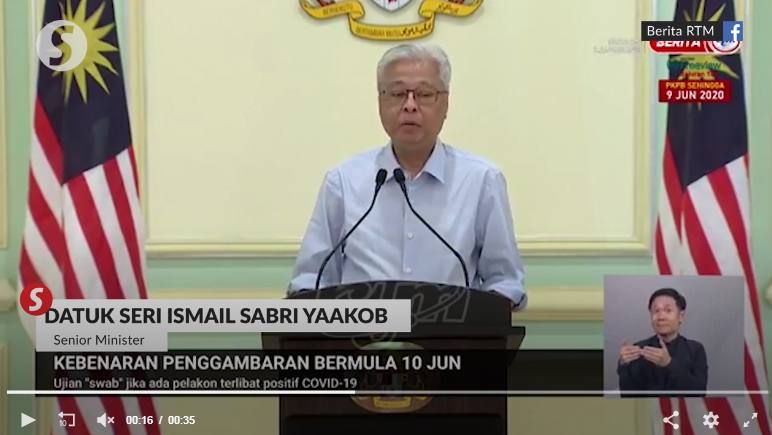 No decision yet on CMCO