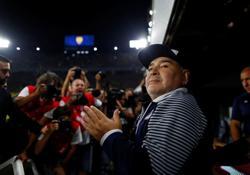 Maradona extends contract as coach of Gimnasia