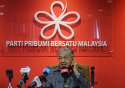 Dr Mahathir holds 'Pakatan Plus' meeting without PKR leaders