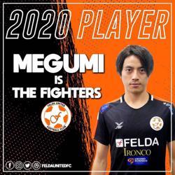 Megumi keeping himself fit for Super League restart