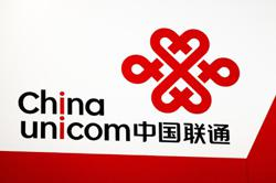 China Unicom has 130,000 5G base stations in operation