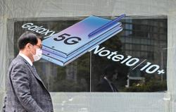 How 5G spectrum is awarded globally