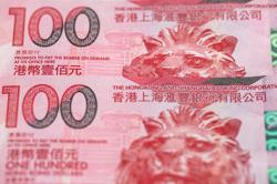 HKMA sells HK$8.758 billion after HKD rises to trading limit