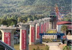 Laos hails high-quality construction of China-Laos railway