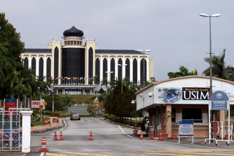 Vc No Convo Ceremony For Universiti Sains Islam Malaysia This Year The Star