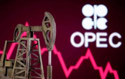 OPEC, allies agree to extend deep output cuts through July