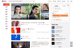 China punishes Weibo for interfering with communication