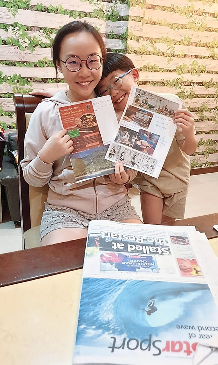 Bonding time: Yan Huen and her brother enjoying a sibling-bonding moment.