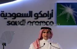 Saudi Aramco buys SABIC shares on market