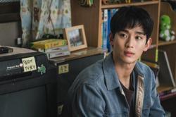 Heartthrob Kim Soo-hyun returns to TV with new romance series