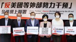 Hong Kong group launches online petition against foreign interference