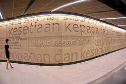 Live by principles of Rukunegara for unity