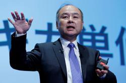 SoftBank unveils new plan to buy back 500 billion yen of shares