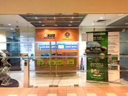 KUB sells entire 40% stake in Bukit Tagar landfill to partner Berjaya Group