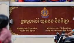 Cambodia: Schools to remain closed until end of 2020; govt reports 2 new virus cases - 141 in total