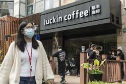 Luckin seeks chairman's resignation amid accounting scandal