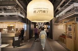 Spate of launches in Tokyo amid bullish sentiment on consumer spending