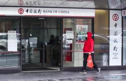China's central bank vows stronger macro policy moves to shore up economy