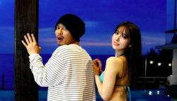 Namewees music video starring AV star Yua Mikami gets over 3 million views