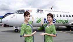 MASwings reinstating more flights within Sabah, S'wak during RMCO