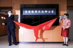 Taiwan opens new office for Hong Kongers after security law