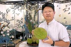 China ambassador promotes Musang King