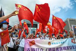 'Law a turning point for HK'