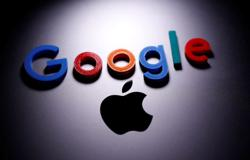 UK regulators take aim at Apple's search engine deal with Google